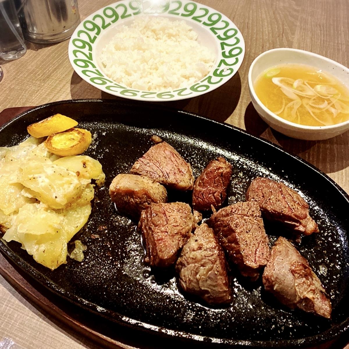 """「肉が丘」でいただいた「ハラミ 180g+ご飯セット」""""1100+300円(税別)"""