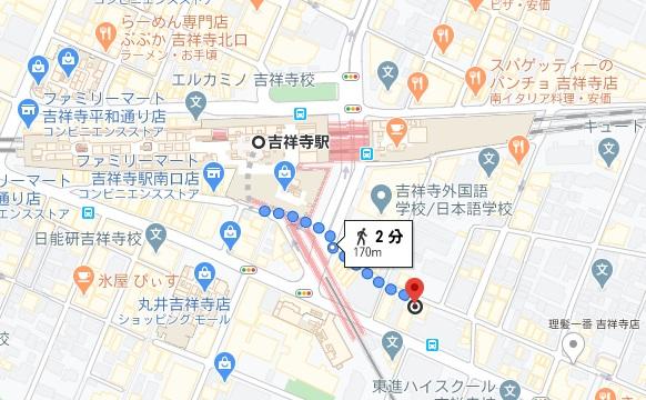 「Berry coco(ベリーココ)」への行き方と店舗情報