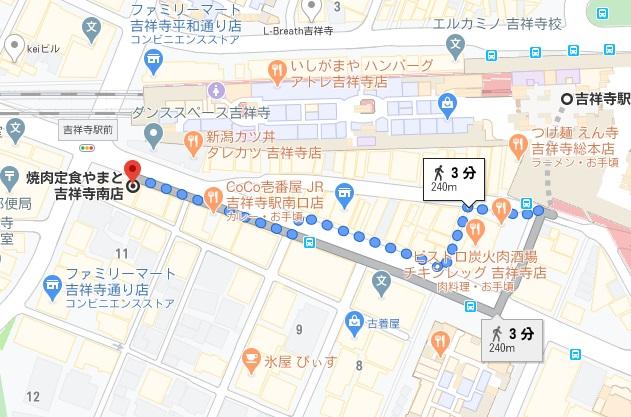 焼肉定食やまと 吉祥寺店への行き方と店舗情報