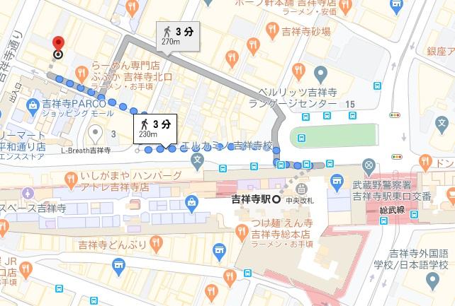 大鵬本店への行き方と店舗情報