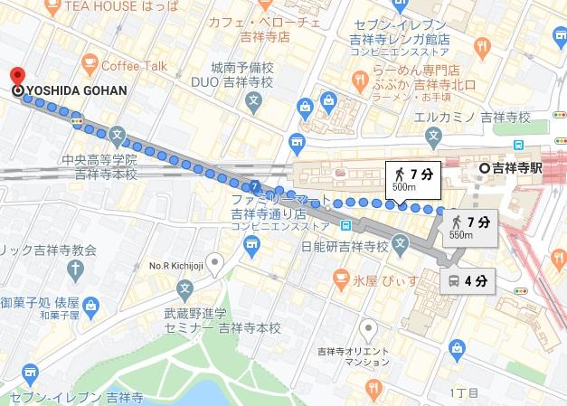 ヨシダゴハンへの行き方と店舗情報
