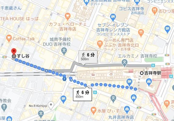 すし谷への行き方と店舗情報