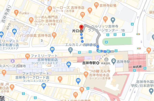 片口への行き方と店舗情報