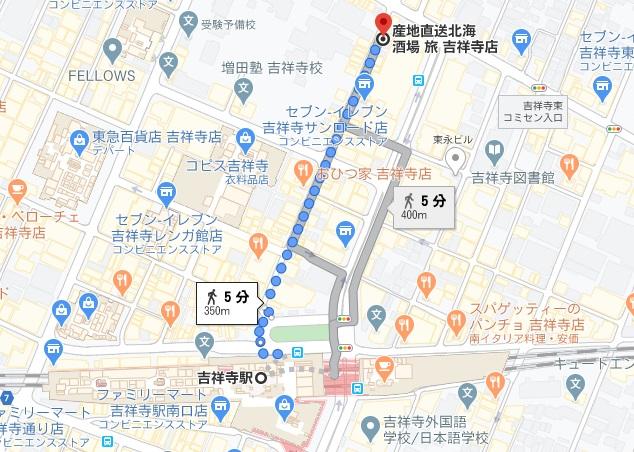 和風ダイニング 旅への行き方と店舗情報