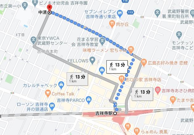 中清への行き方と店舗情報