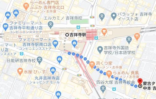 「御菜屋 紅青椒(パプリカ)」の店舗情報と予約情報