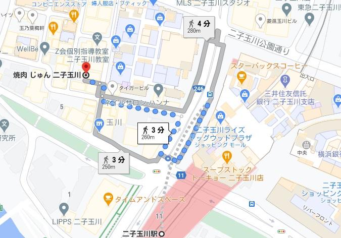 「焼肉じゅん」への行き方と店舗情報と予約情報