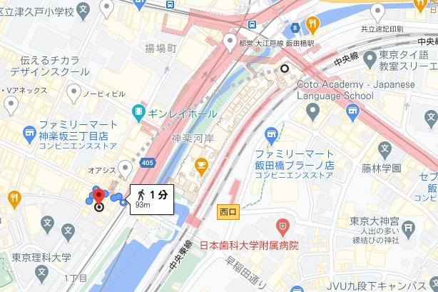 「越後酒房 八海山 神楽坂店」への行き方と店舗情報