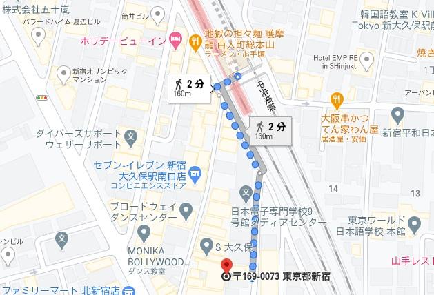 「笑姜や 大久保店」への行き方と店舗情報