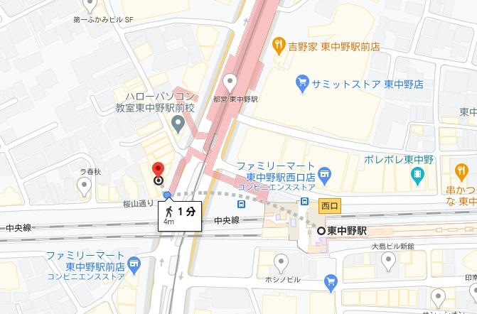 「焼肉 JIN」への行き方と店舗情報