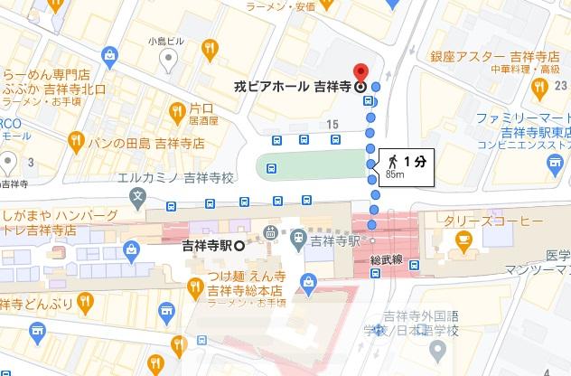 「戎ビアホール」への行き方と店舗情報