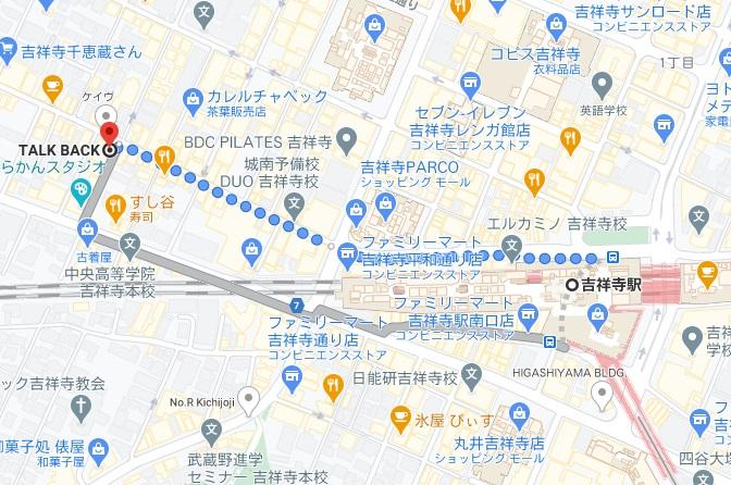 「トーク バック(TARK BACK)」への行き方と店舗情報