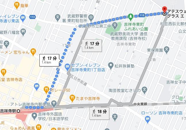 「アテスウェイ グラスエショコラ」への行き方と店舗情報