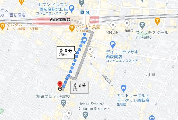 「麺尊RAGE」への行き方と店舗情報