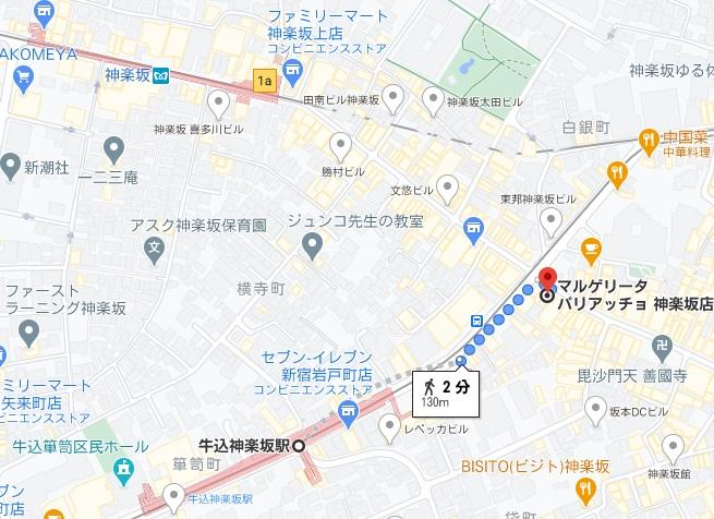 「マルゲリータ パリアッチョ神楽坂店」への行き方と店舗情報