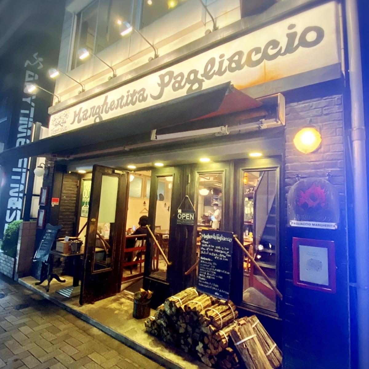 「マルゲリータ パリアッチョ神楽坂店」はデートから飲み会でもおすすめできる素敵イタリアンでした