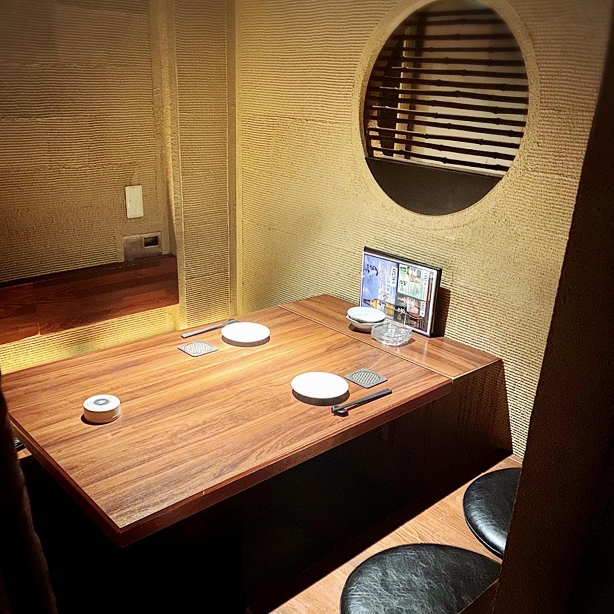 「もつ鍋 龍」はデートから小宴会におすすめできるもつ鍋居酒屋でした