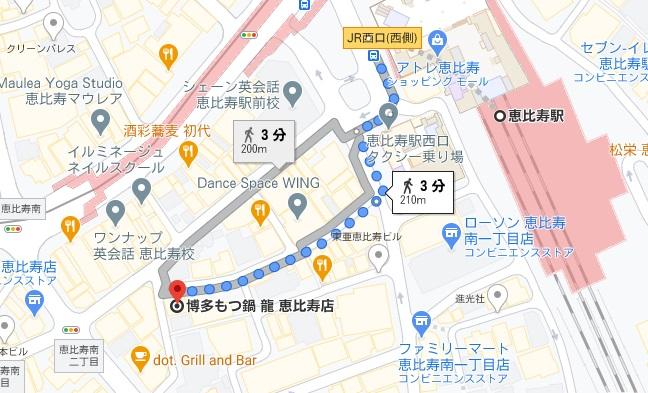 「もつ鍋 龍」への行き方と店舗情報