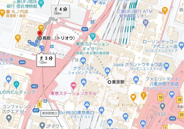 「鳥欧(とりおう)」への行き方と店舗情報