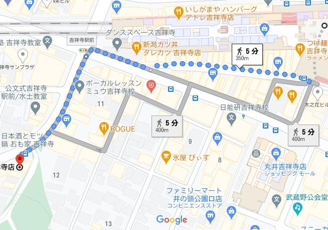 「台湾唐揚 横濱炸鶏排 吉祥寺店」への行き方と店舗情報