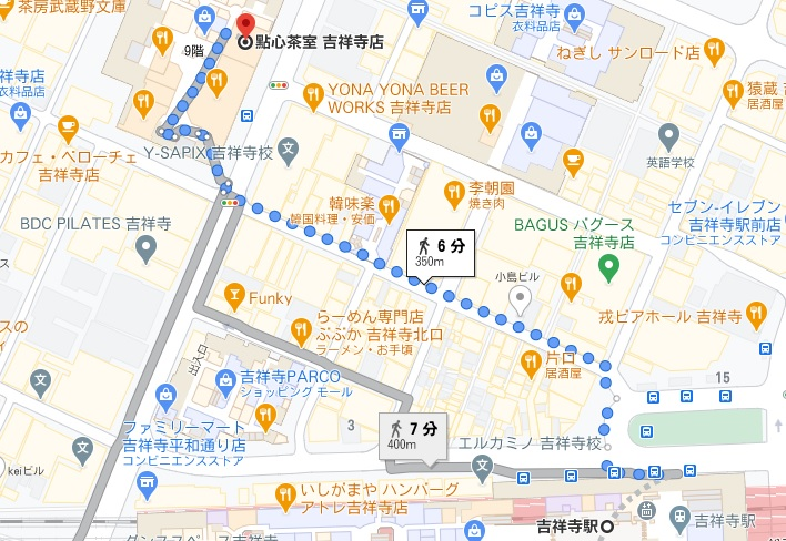 「中国料理 點心茶室 吉祥寺店」への行き方と店舗情報
