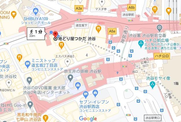 「地どり屋 つかだ」への行き方と店舗情報