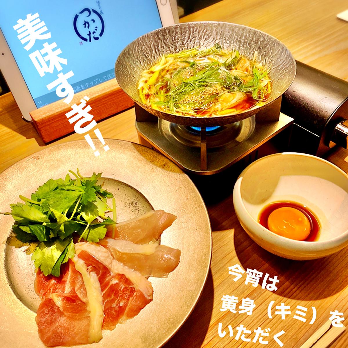 【渋谷】駅近で絶品鶏料理を堪能できるお店!雰囲気も良くデートにおすすめ♪