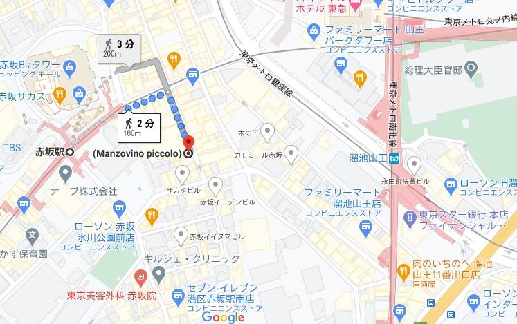 「マンツォヴィーノ ピッコロ」への行き方と店舗情報