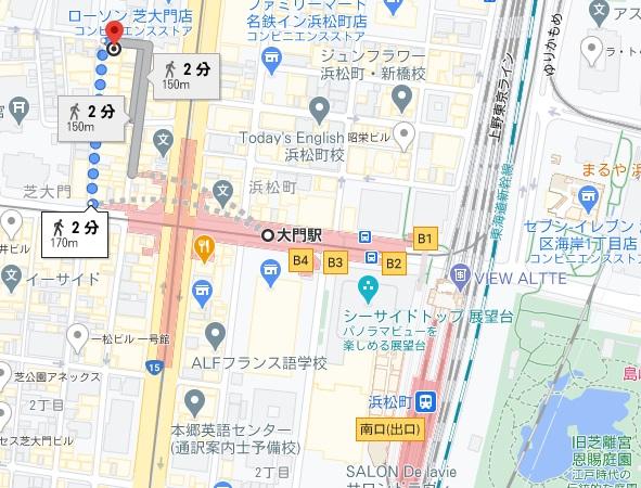 「すし 宮川」への行き方と店舗情報