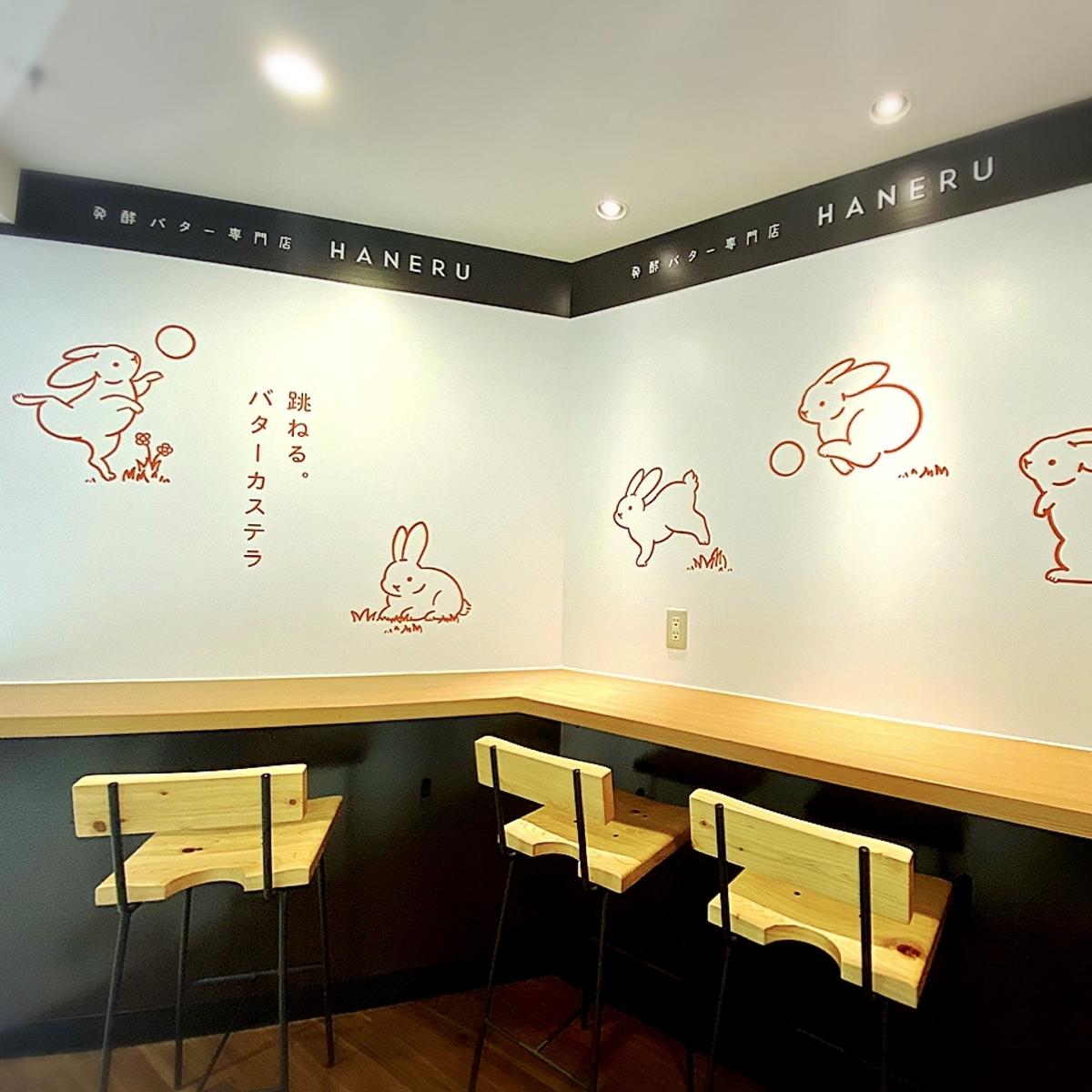 バターカステラ専門店 HANERUのイートインスペース