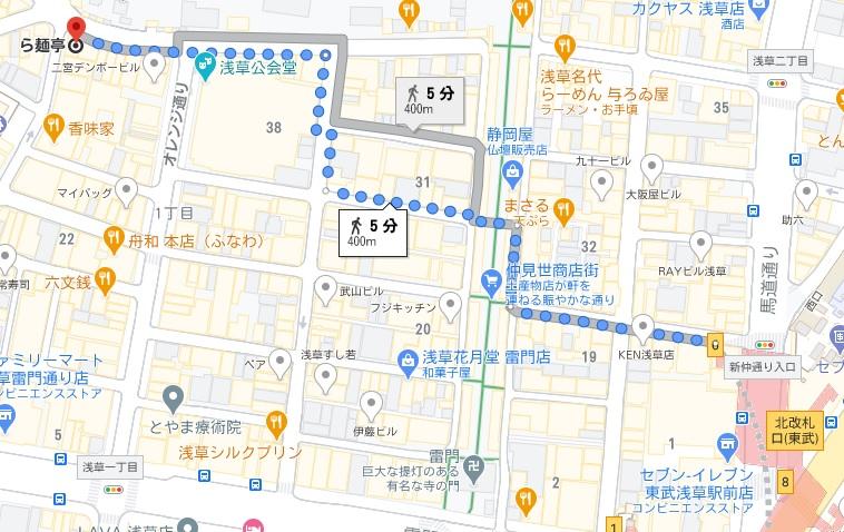 「ら麺亭」への行き方と店舗情報