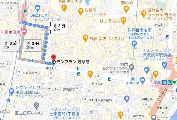 「モンブラン 浅草店」への行き方と店舗情報