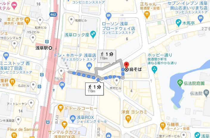 「翁そば」への行き方と店舗情報