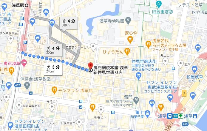 「鳴門鯛焼本舗 浅草新仲見世店」への行き方と店舗情報