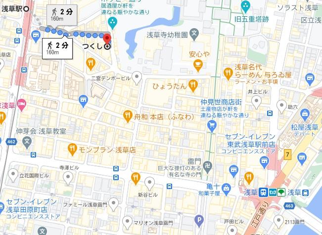 「つくし」への行き方と店舗情報