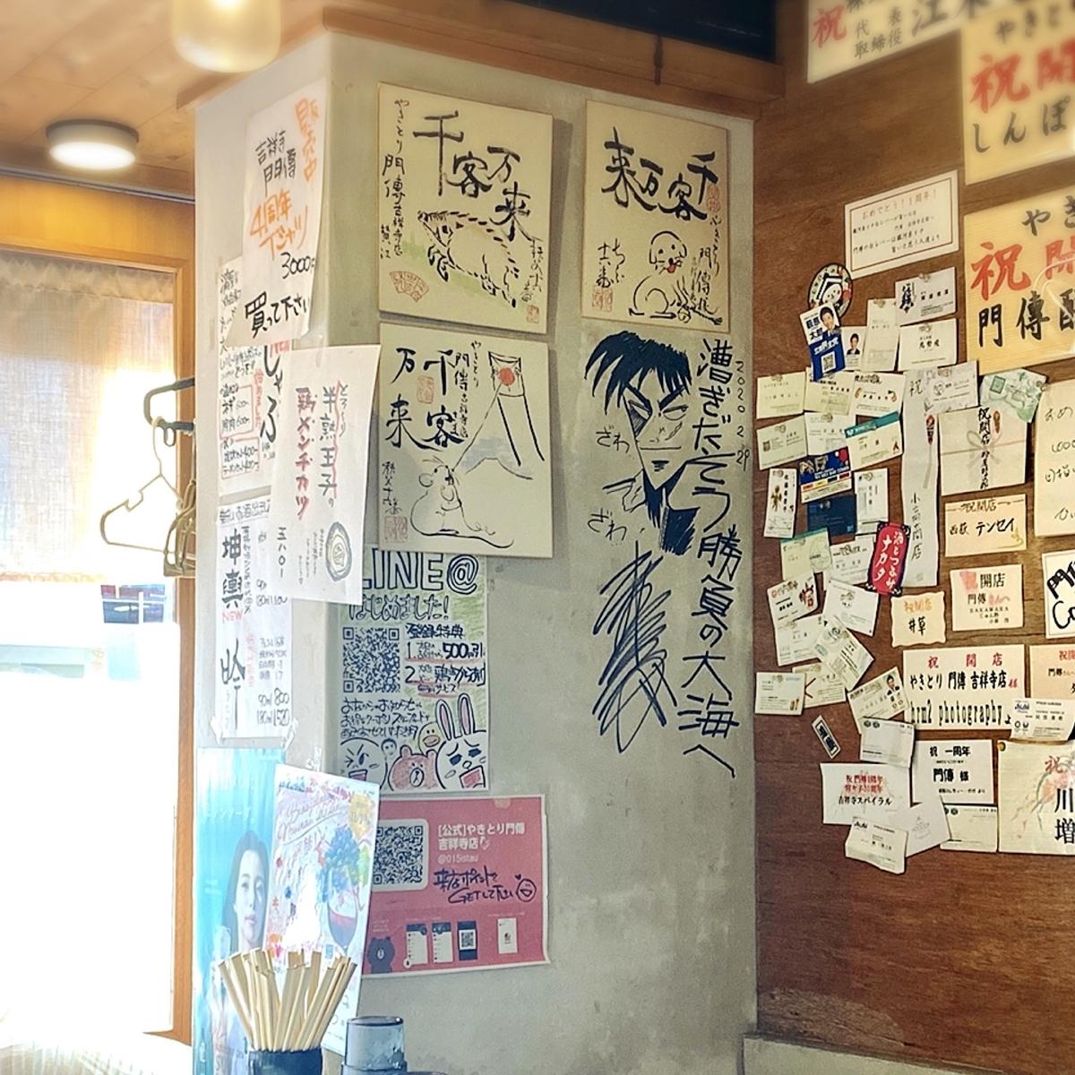 中華そば 海 KAIの店内雰囲気写真