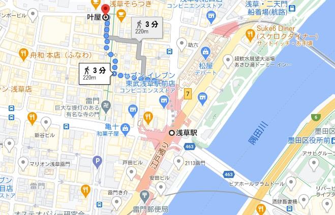 「浅草もんじゃ ぜんや」への行き方と店舗情報