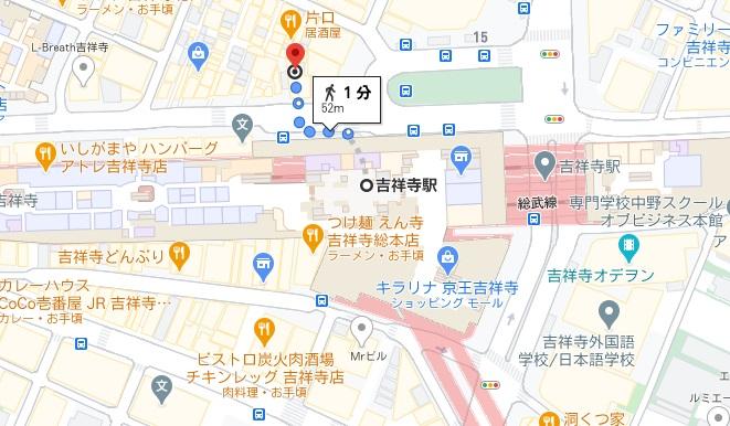 「ダパイダン105 吉祥寺店」への行き方と店舗情報