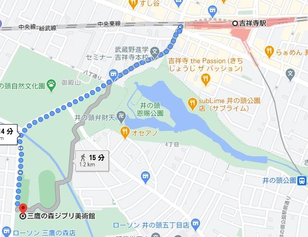 三鷹の森 ジブリ美術館への行き方