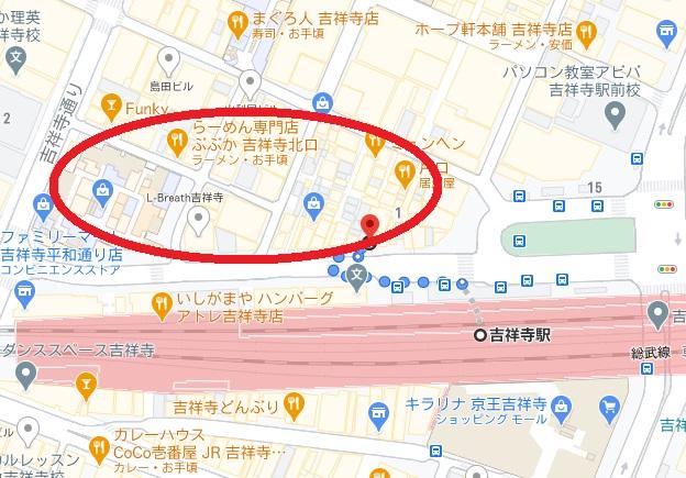 ハモニカ横丁(ハーモニカ横丁)はどこ?