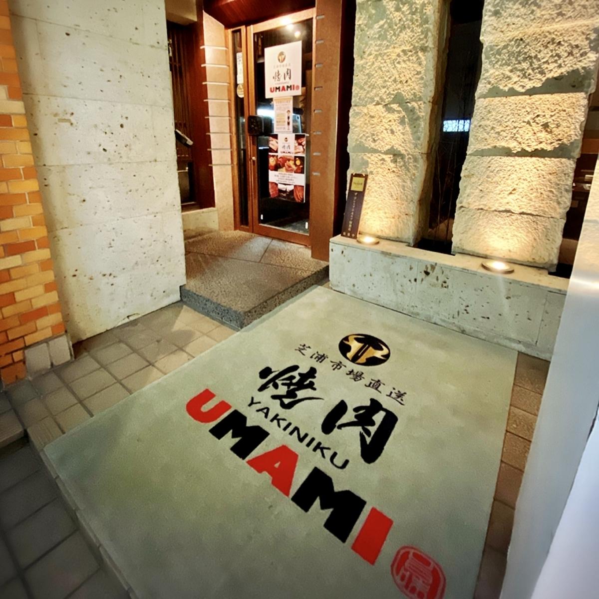 「焼肉UMAMI 飯田橋店」は飯田橋でデートから宴会まで多岐に渡って利用できる焼肉屋でした