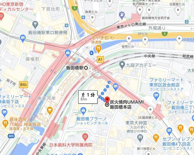 「焼肉UMAMI 飯田橋店」への行き方と店舗情報