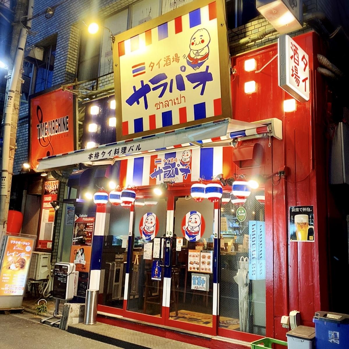 「タイ酒場 サラパオ 荻窪店」はデートから女子会にまでおすすめ!タイ料理好きは是非♪