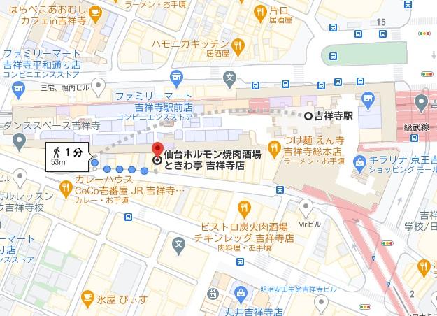 「ときわ亭 吉祥寺店」への行き方と店舗情報