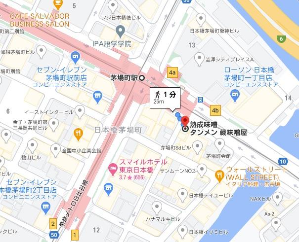 「熟成味噌タンメン 蔵味噌屋」への行き方と店舗情報