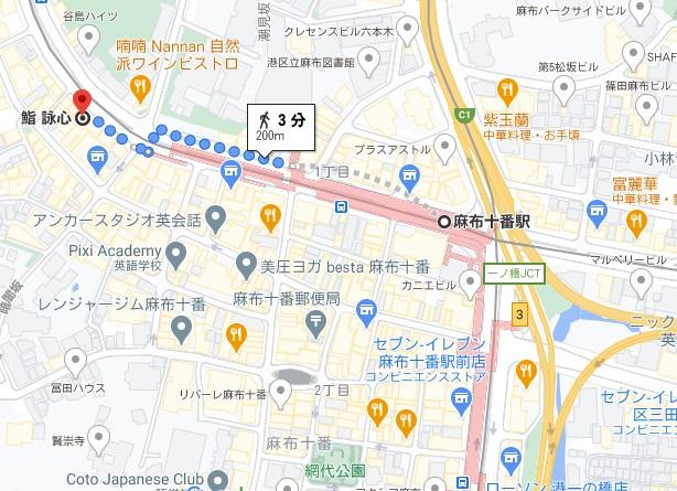 「鮨 詠心」への行き方と店舗情報