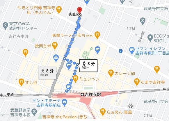 肉山本店への行き方と店舗情報