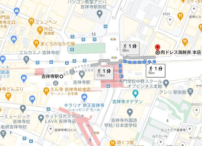 肉ドレス海鮮丼への行き方と店舗情報