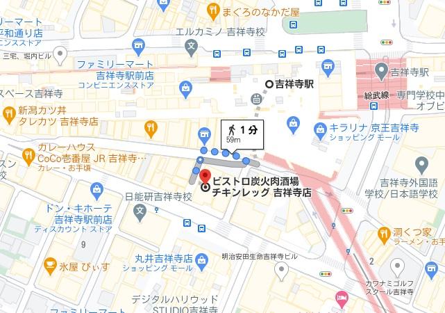 ビストロ炭焼肉酒場 チキンレッグ 吉祥寺店への行き方と店舗情報