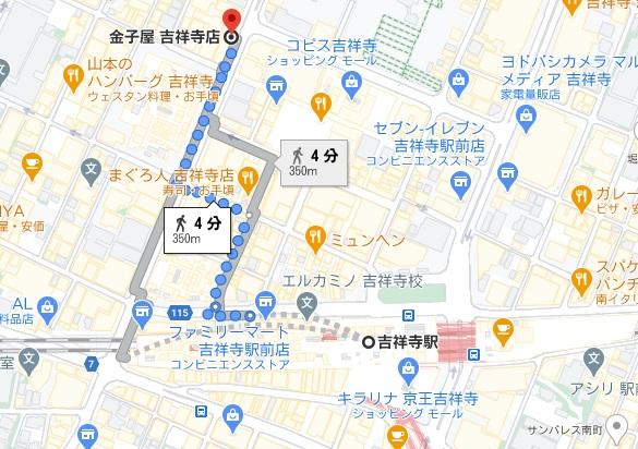 日本橋金子屋 吉祥寺への行き方と店舗情報